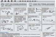 海尔家用变频空调KFR-35GW/08QFW22使用安装说明书