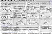 海尔家用变频空调KFR-26GW/08QEW22使用安装说明书