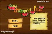 切水果也疯狂