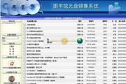 NetCD网络光盘(网碟通) 2.0