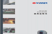 微能WIN-VA-110T6高性能矢量变频器使用说明书