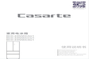 卡萨帝BCD-435WDCSU1电冰箱使用说明书