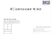 卡萨帝BCD-435WDCAU1电冰箱使用说明书