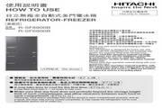 日立R-SF6800B电冰箱说明书