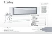 海尔LD55U3200液晶彩电使用说明书