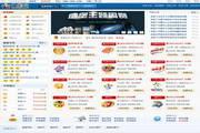 酷睿时时彩在线投注网站管理系统 2014
