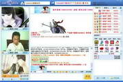 中国视频娱乐网中心