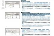 博世KGF23537TI电冰箱使用说明书