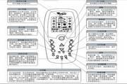 惠而浦ASC-80FN2/C分体挂壁式房间空调器使用安装说明书