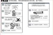 惠而浦ISH-90S3A/A分体挂壁式房间空调器使用安装说明书