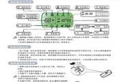 惠而浦ISH-90D3A/H分体挂壁式房间空调器使用安装说明书