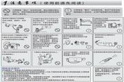 海尔KFR-26GW/02PAC22家用变频空调使用安装说明书