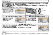 松下DMC-FX48GK数码相机使用说明书