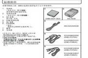 松下DMC-FS7GK数码相机使用说明书