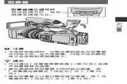 索尼PDW-700数码摄像机使用说明书