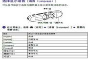 索尼NWZ-B153数码影音使用说明书