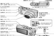 松下DMC-TZ11GK数码相机使用说明书
