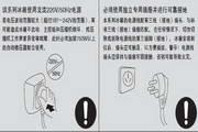 海尔BCD-208BSC电冰箱使用说明书