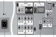 三星LA40M61B液晶彩电使用说明书