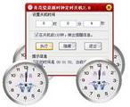 青花瓷电脑桌面圆形时钟