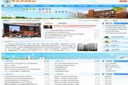 PageAdmin学校网站管理系统 3 build151225