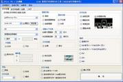 CAD批量打印与批量转PDF工具软件-iPlot