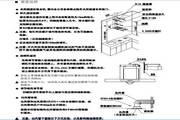 帅康CXW-150-TF08A吸油烟机使用说明书