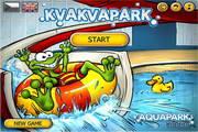 小青蛙水上乐园...