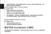 ACER宏基Aspire G3100计算机说明书