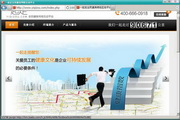 YC浏览器 14.033