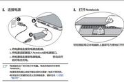 优派VNB140笔记本电脑使用说明书