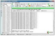 君彩11选5计划软件综合版