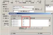IIS多端口批量建站工具 1.0409