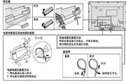 松下等离子电视TH-42PA30C型使用说明书