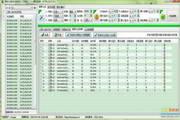 君彩11选5计划软件江西版 2012版