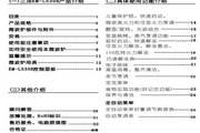 三洋EM-L530R微波炉使用说明书