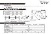 惠而浦ESH-80MS热水器使用安装说明书