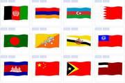 世界各国国旗图标4