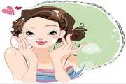 矢量女性美容15