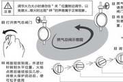 海尔JZR-Q602(6R)燃气灶使用说明书