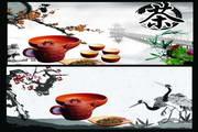古典茶文化psd分层素材