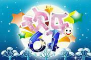 儿童节01
