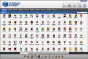 NetBar网吧娱乐平台 4.3