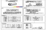 康联KL-5927GS彩色一体变焦摄像机使用说明书