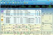 风翼智能广播全能大师2013-多路版 7.1.6.8
