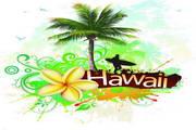热带风景插画矢量图