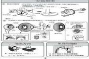 Mitsubishi三菱R30-ZN电风扇说明书
