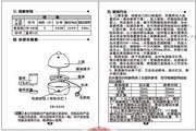 东菱电器EB-2038煮蛋器说明书