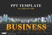 商务贸易ppt模板