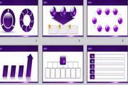 紫色设计ppt模板